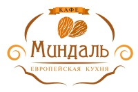 "Кафе-Ресторан ""Миндаль"""