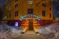 Бар «За углом» Иваново
