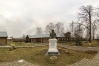 Дом-музей семьи Цветаевых