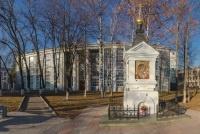 Центральная универсальная научная библиотека Ивановской области