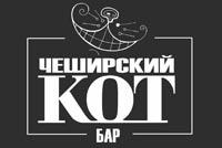 Бар Чеширский Кот г. Иваново