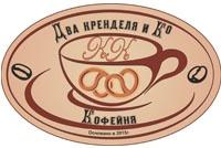 "Кофейня ""Два Кренеля и Ко"" г. Шуя"