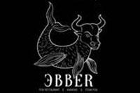 Restoran Ebber Ivanovo