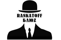 фото логотип раскатов блюз