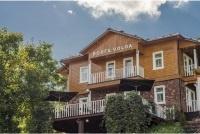 Дом-отель «Волга-Volga»
